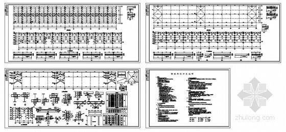 某带5t吊车轻钢厂房建筑结构设计图