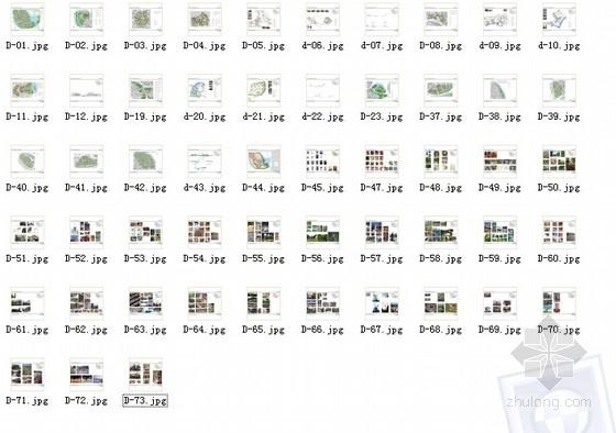[上海]滨江英式居住区景观方案设计-总缩略图