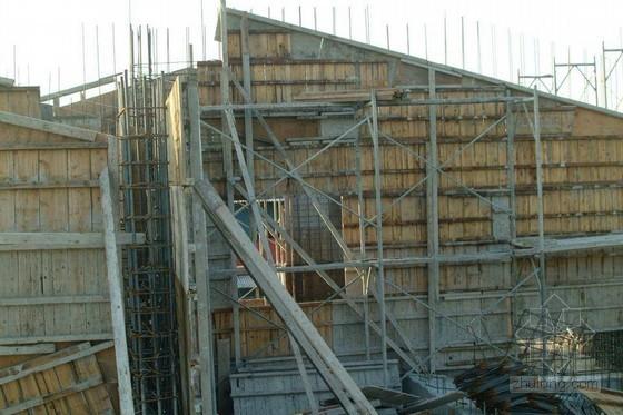 《建筑施工模板安全技术规范》JGJ162-2008技术培训