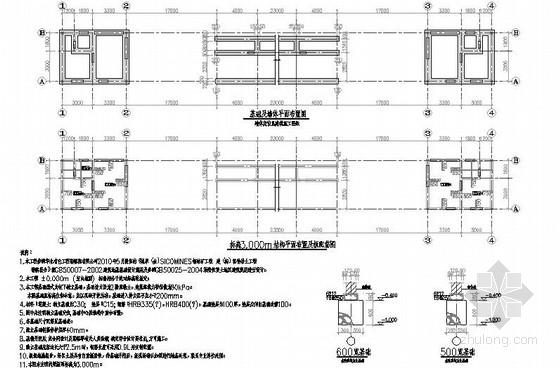 砌体结构厂区大门及门卫房结构施工图