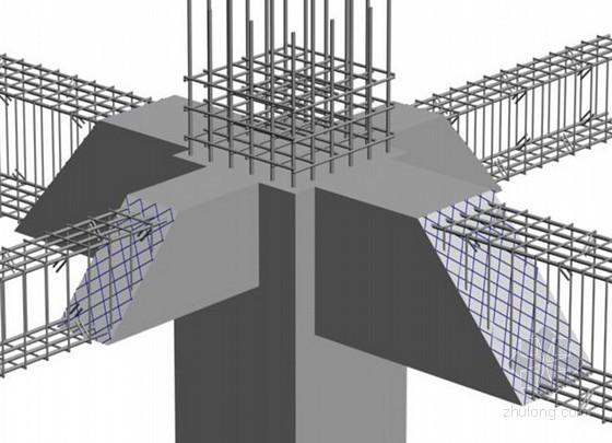 [广东]框剪结构住宅楼工程施工组织设计(97页 附图)