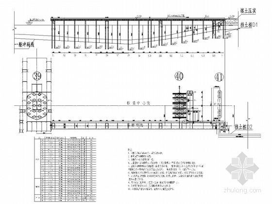 深水钢管桩贝雷架栈桥工程设计套图(68张)