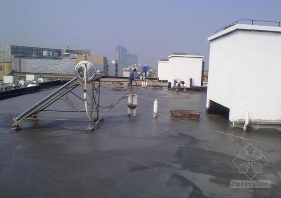 屋面防水施工技术培训讲义(平、坡、刚性屋面)