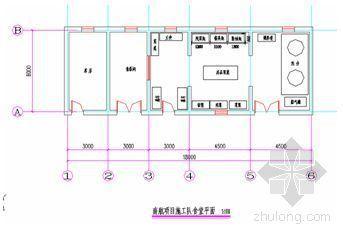 北京某高层综合楼临时建筑施工方案