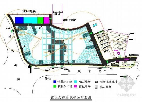 [上海]高层办公楼地下结构施工组织设计(大量CAD图)