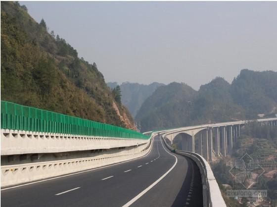 冲击碾压处理基底资料下载-四车道高速公路工程实施性施工组织设计104页(桥隧涵)