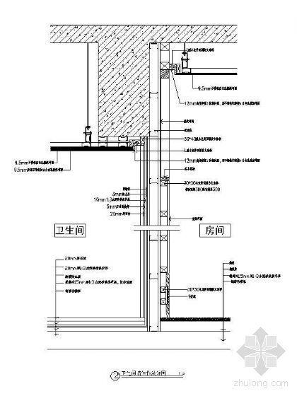 卫生间墙体做法详图