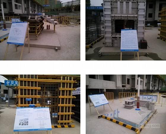 商业综合大楼施工创优工程汇报总结(图文并茂 长城杯)