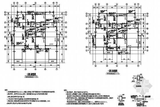 天津某别墅结构设计图