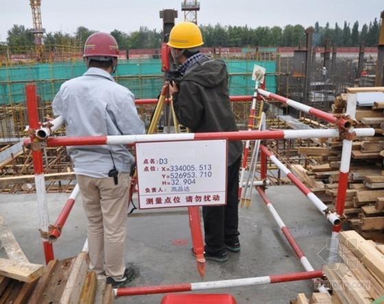 建筑工程测量施工培训讲义汇报(139页)