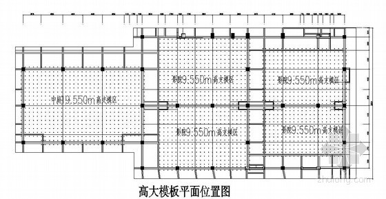 [四川]住宅工程高支模施工方案(19.55m、节点详图)