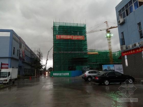 [深圳]建设工程安全生产与文明施工优良工地汇报