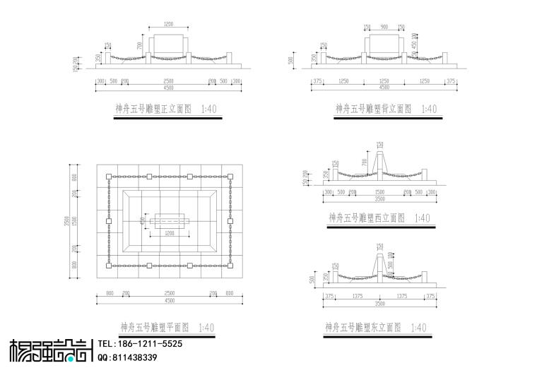 神舟飞船1-6号落点雕塑[纪念版]—杨强设计_12