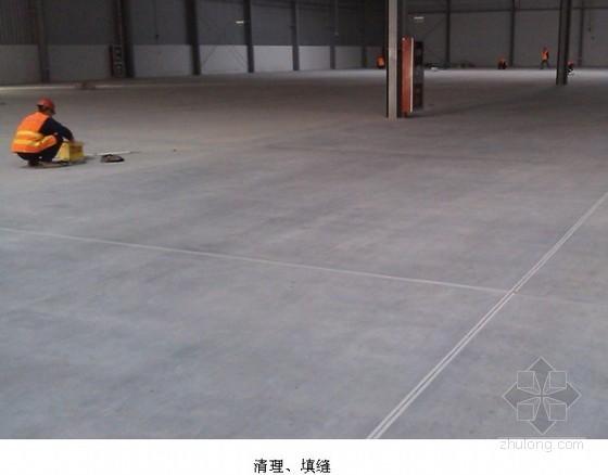 工业厂房超平硬化耐磨地坪施工工艺