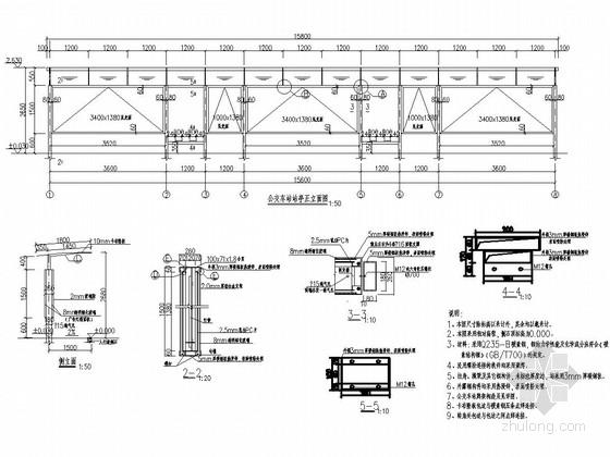 公交站改造工程站亭施工图(19张 多种形式)