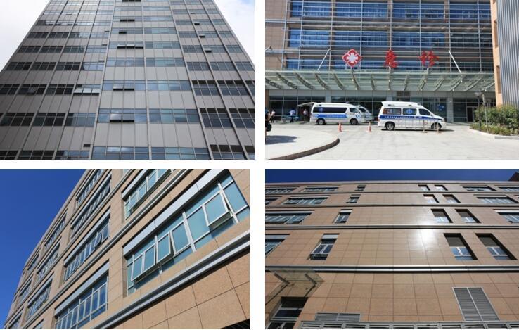[上海]医院门急诊医技综合楼工程国优奖汇报资料(附图精美)