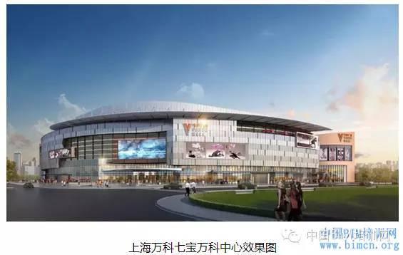 [BIM案例]上海万科七宝万科广场项目实录