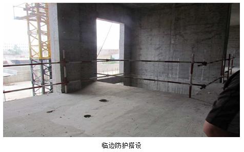 [北京市顺义]龙之湾嘉园6号楼建筑工程施工组织设计_12
