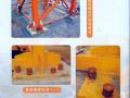 建筑工程塔吊常见安全隐患及设备通病(近百页,附图丰富)