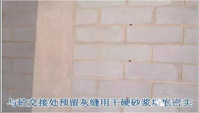 渗漏、裂缝这些常见的问题解决了,施工质量立马杠杠的!!_61