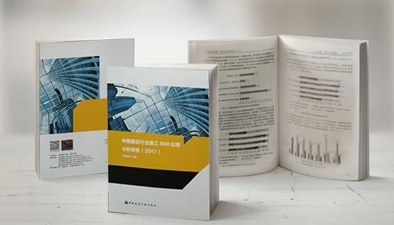 BIM报告剖析万达、北京新机场等案例 施工BIM技术应用成果显著