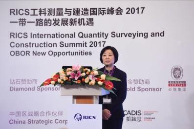 RICS工料测量与建造国际峰会2017圆满落幕_5