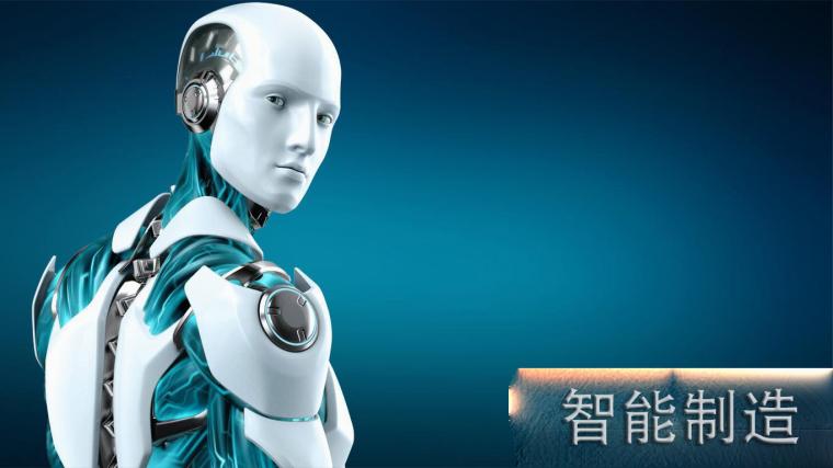 """工信部部长苗圩:""""中国制造2025""""主攻智能制造"""