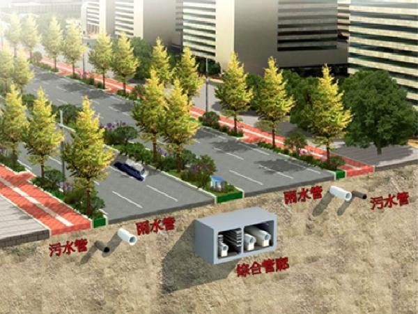 [西安]模拟地下综合管廊项目实施计划(100页)