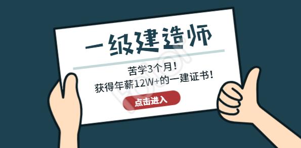 [6月16日]各省一建报名正式开始!!点击了解详情...
