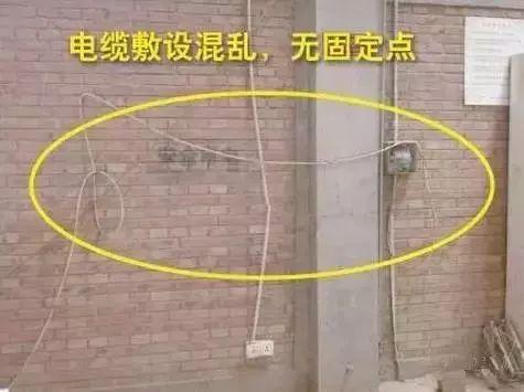施工现场60种用电隐患,你们项目有吗?_18
