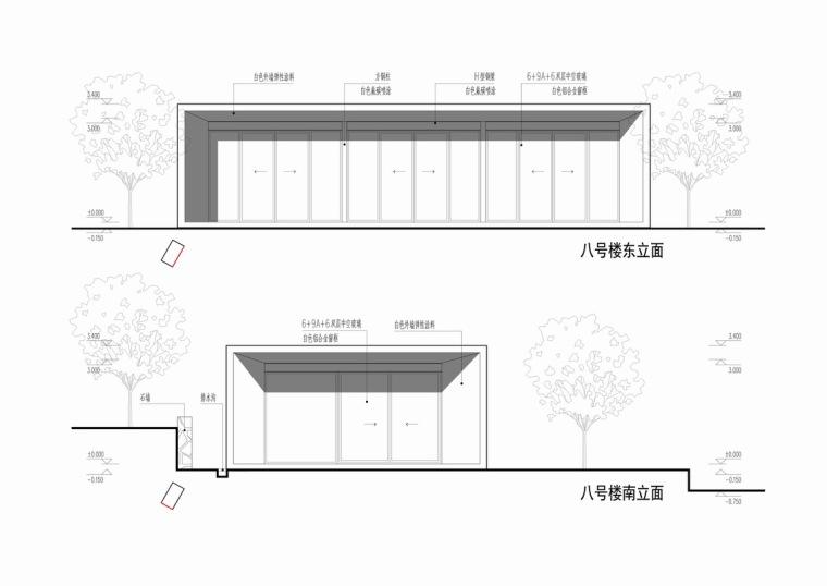 苏家原舍改造设计/周凌工作室/南京大学建筑与城市规划学院_11
