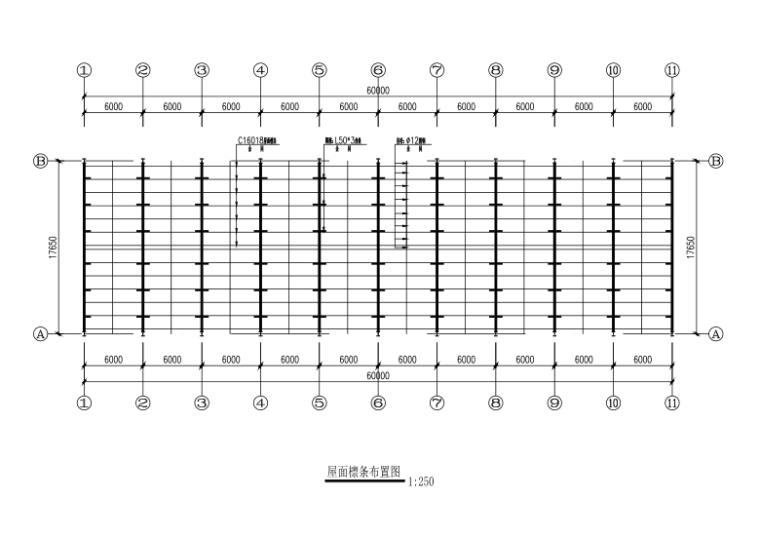 单层单跨门式钢架厂房结构施工图(CAD、12张)