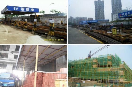 建筑工程项目评估优秀做法照片集锦(多图)
