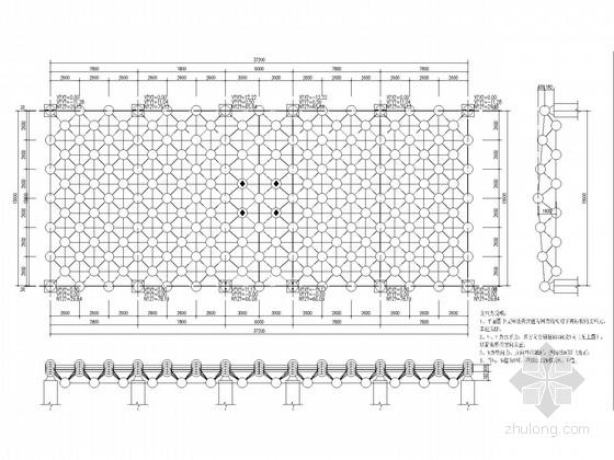 办公楼中庭网架屋面结构施工图