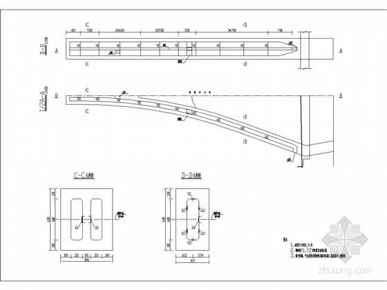 人形独塔双索面斜拉桥施工图(191张)