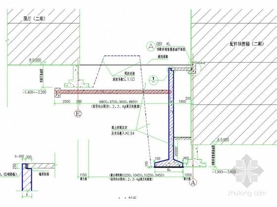 [新疆]土质边坡挡土墙边坡防护施工图(悬臂式、排桩式)