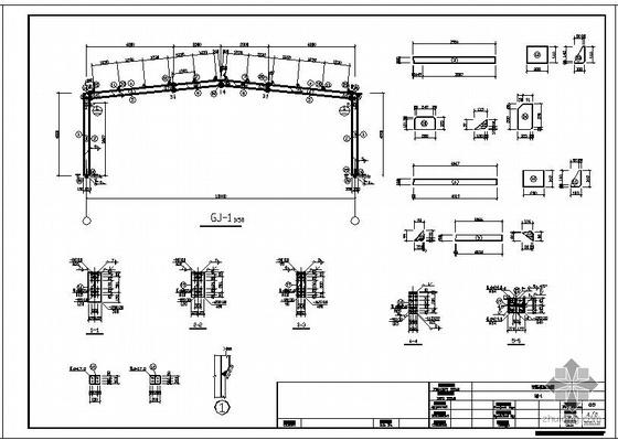 某门式刚架空压机房加层结构设计图