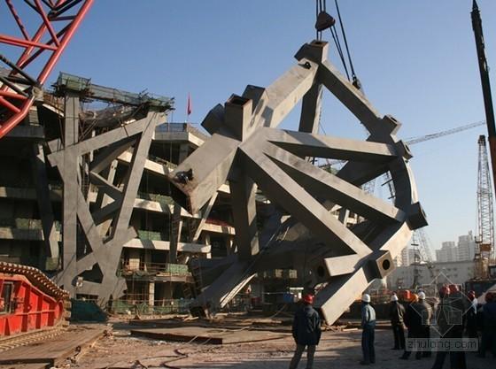 建筑工程钢结构安装施工技术培训讲义(107页 附图较多)