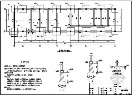 某3层框架综合办公楼结构设计图