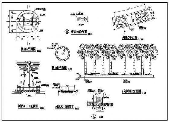 某广场树池施工详图-4