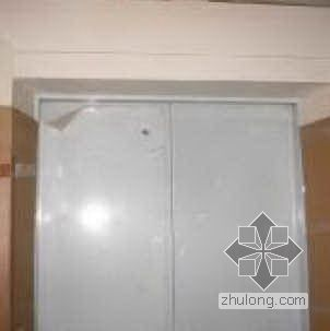 宜昌市某五星级酒店改造室内装修工程施工组织设计