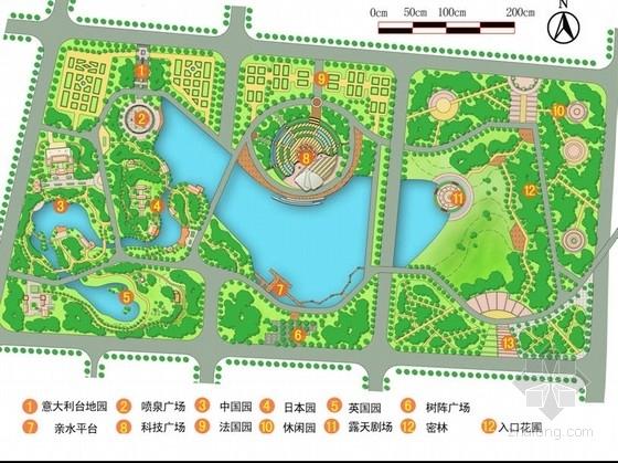 [南京]生态科技园区景观规划设计方案