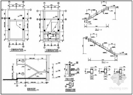 某二层宿舍楼楼梯构造详图