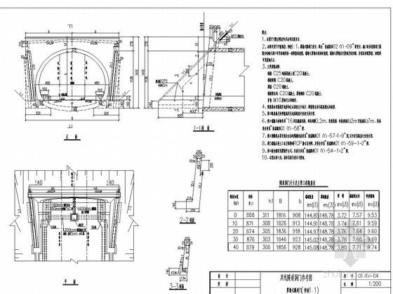 翼墙式图纸洞门CAD图消防v图纸隧道塔图片