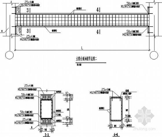 [全套]钢丝绳网片-聚合物砂浆加固节点详图