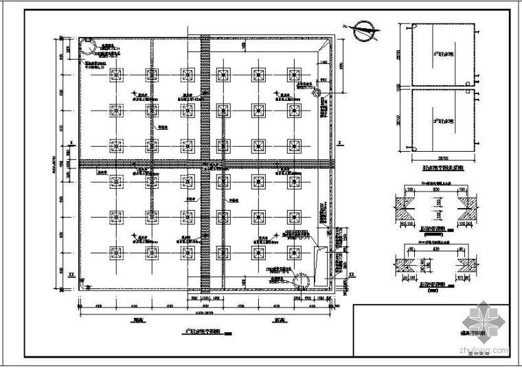 某3000方清水池结构设计图_2