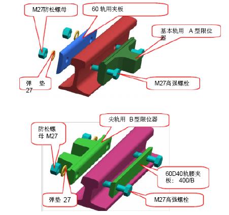 限位器结构图.png