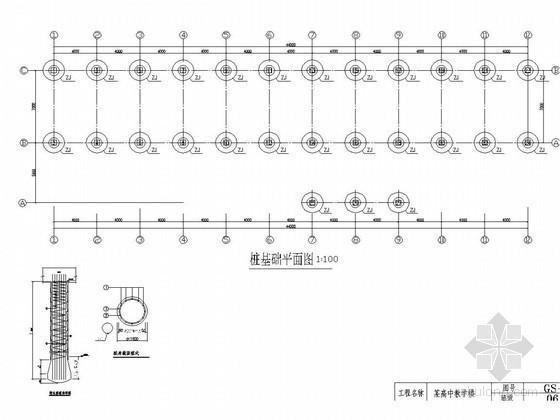[学士]南京五层框架结构中学教学楼毕业设计(含建筑、计算书)