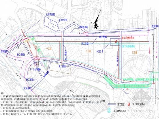 [广东]轨道交通车辆段及综合基地以下工程施工组织设计249页(排水 桥梁 软基)