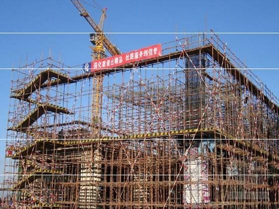 钢结构工程安全文明施工标准化图册(最终板、图文并茂)